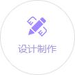 青岛专利申请