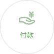 青岛高新企业认定