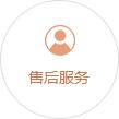 青岛商标申请